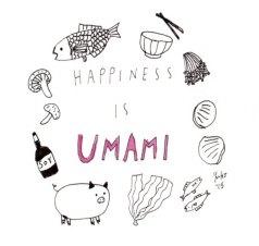umami_web